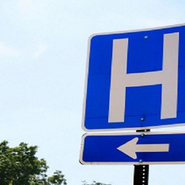 generic-hospital-sign-resized_194791