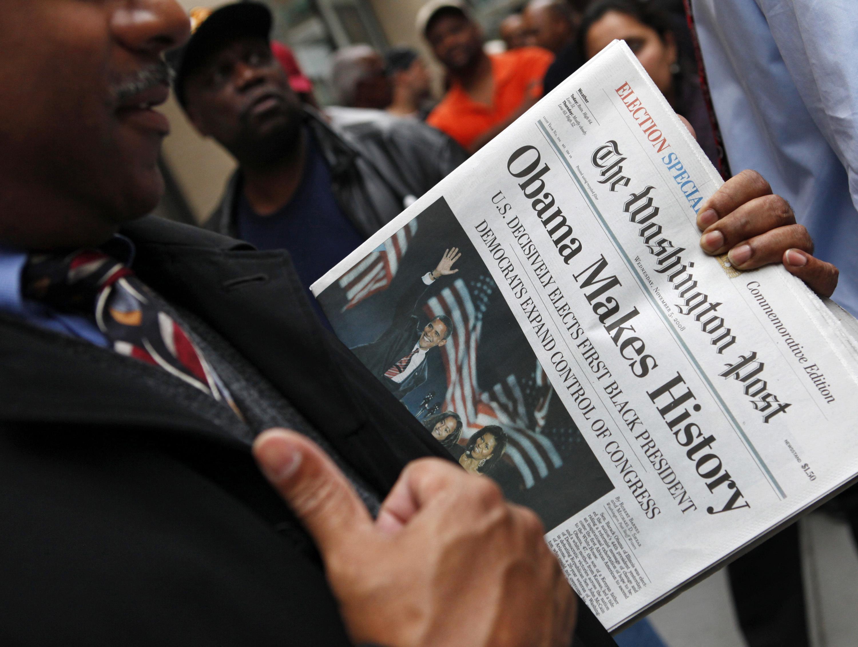 News Print's not dead!   Hype DC