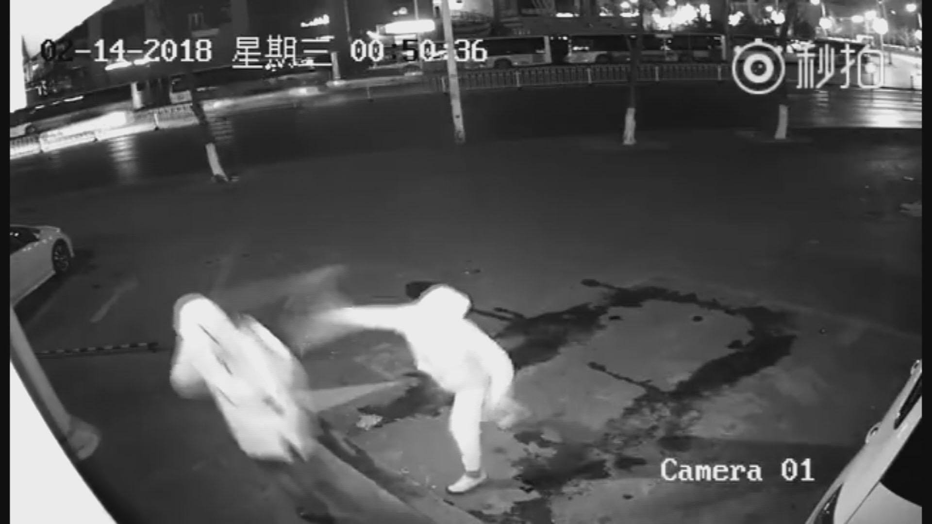china-video_393405