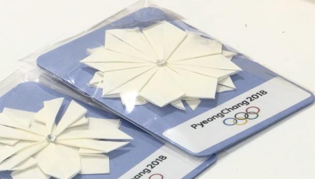 Hanji paper art 022118_395302