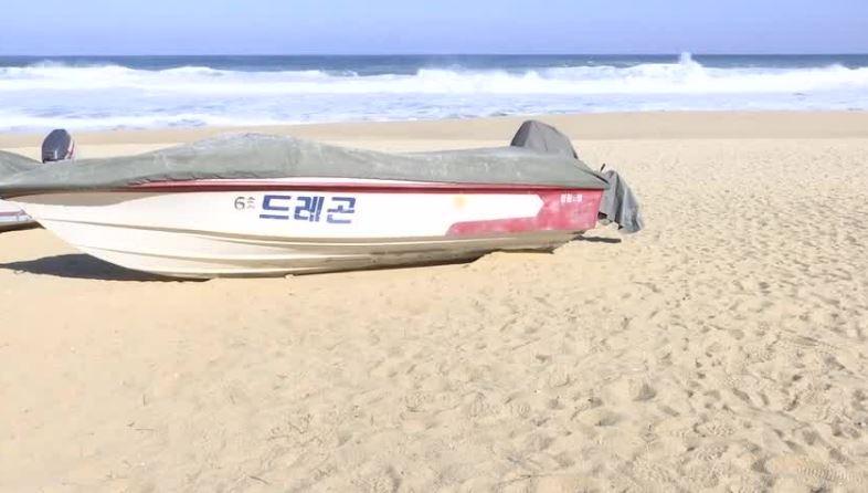 pyeongchangbeach_391571